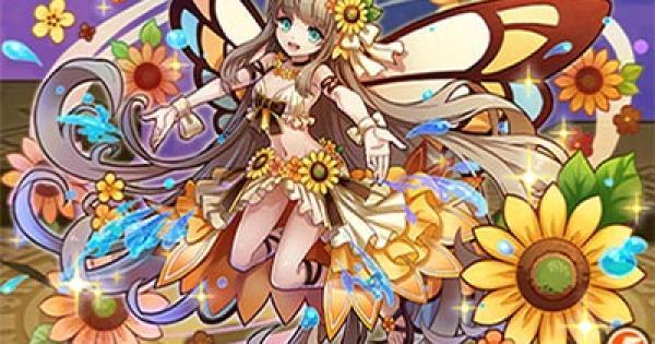 真夏の妖精アルミナの評価と使い方