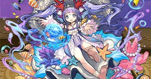 水底の妖精ネレイディアの評価と使い方