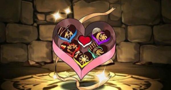 バレンタインチョコレート(アシスト進化)の評価と使い道