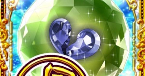 衰弱の結晶<HP>の効果と入手方法