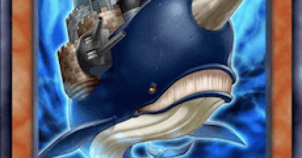 城塞クジラの評価と入手方法