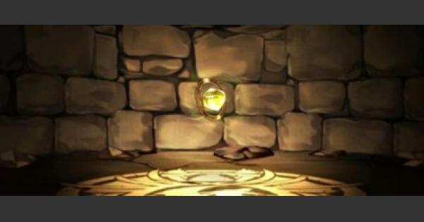 黄の輝石(きせき)ムコウノマガタマの評価と使い道と入手方法