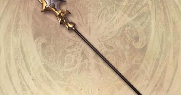 ヘルムヴィーゲ(英雄武器)の評価