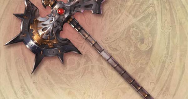 ベルセルク・オクス(英雄武器)の評価