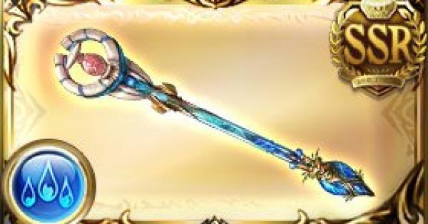 テュロスワンド(エウロペ杖)の評価/最終解放後の性能