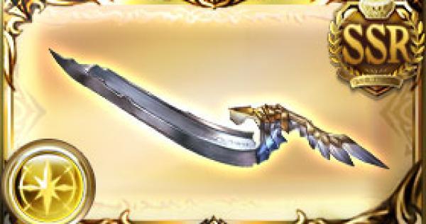 ミトロンの宝剣(メタ短剣)の評価/最終解放後の性能