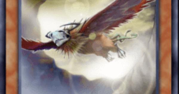 霞の谷の大怪鳥の評価と入手方法