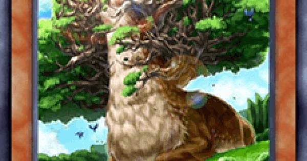 森の聖獣アルパカリブの評価と入手方法