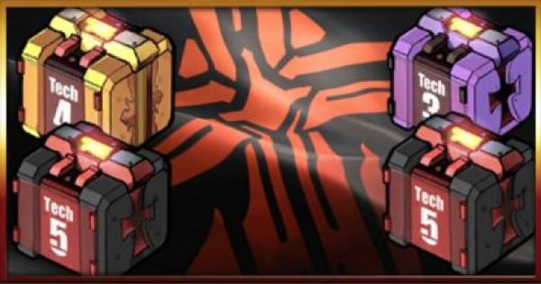 クラップ装備箱(鉄血)から排出される装備一覧