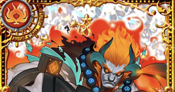 ネグル(燃えよ魔道杯)の評価