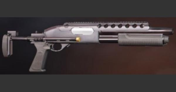 M88Cの評価とタイプ別おすすめカスタム