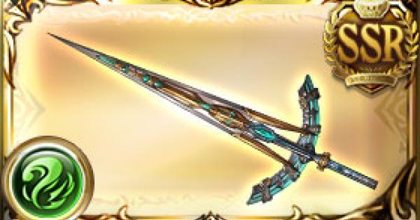 セフィラの翠剣の評価