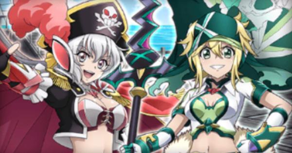 復刻・戦姫海賊団-海上大激戦-攻略まとめ
