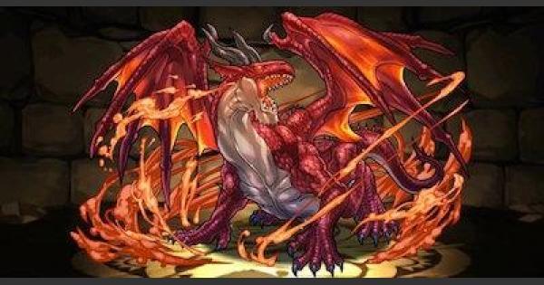 DD・ドラゴンの評価と入手方法|ドラゴンズドグマコラボ