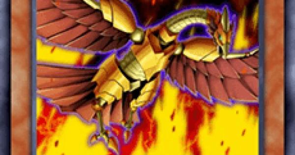鳳王獣ガイルーダの評価と入手方法