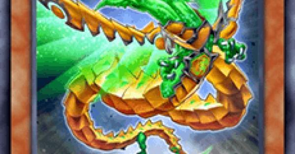 聖刻龍ウシルドラゴンの評価と入手方法