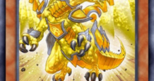 聖刻龍セテクドラゴンの評価と入手方法