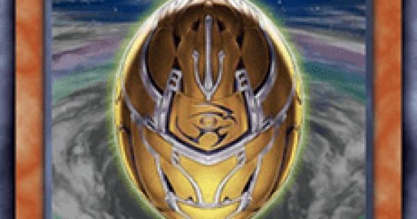 龍王の聖刻印の評価と入手方法