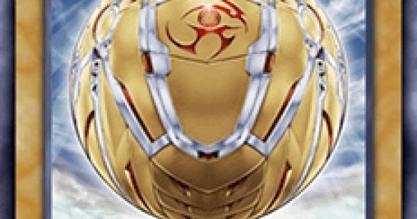 神龍の聖刻印の評価と入手方法