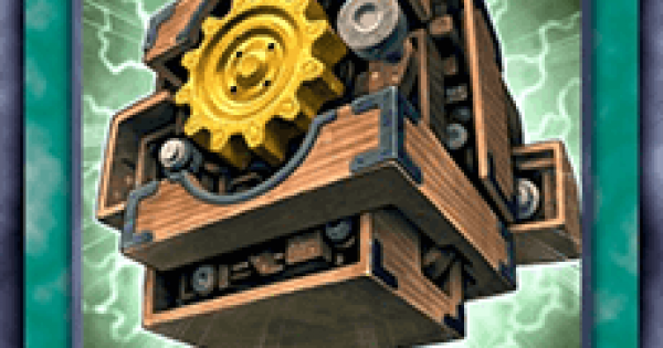 黄金の歯車装置箱の評価と入手方法