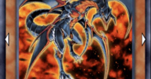 ダークブレイズドラゴンの評価と入手方法