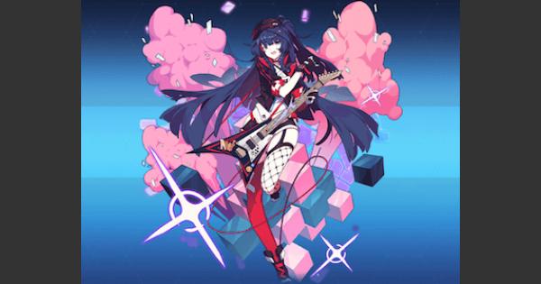 芽衣・歌姫(聖痕)の評価とステータス