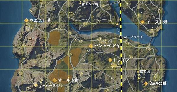 CoastalTownマップ攻略