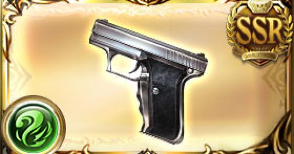 小型自動拳銃の評価(最終上限解放あり)