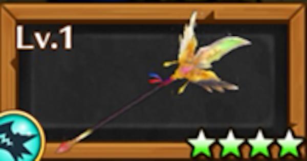 ソアラ(竜)モチーフ武器/かがやきのりゅうそうの評価