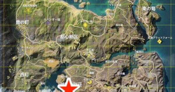 湖畔の別荘マップ攻略