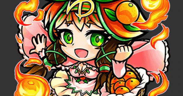 ユキダオレンジの評価とステータス