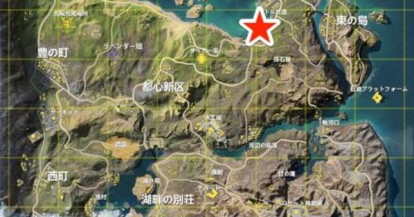 泊の村のマップ攻略と立ち回り