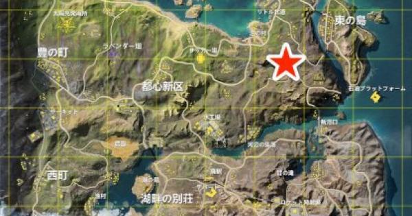 採石場マップ攻略