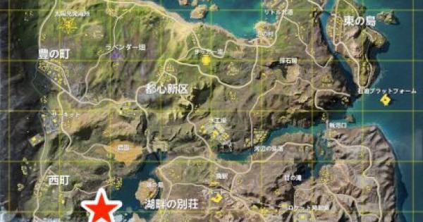 漁村マップ攻略