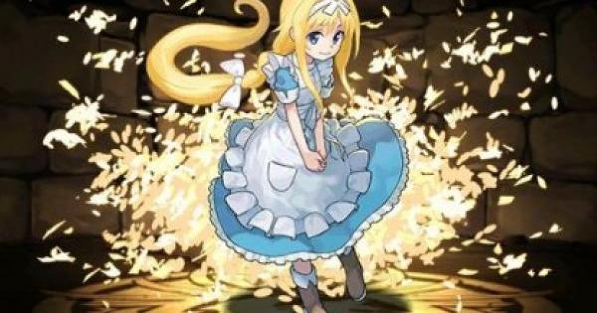 アリス 潜在