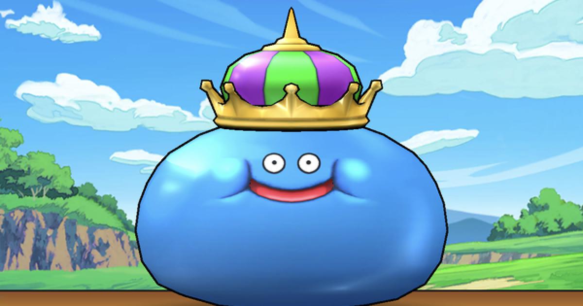 キング スライム