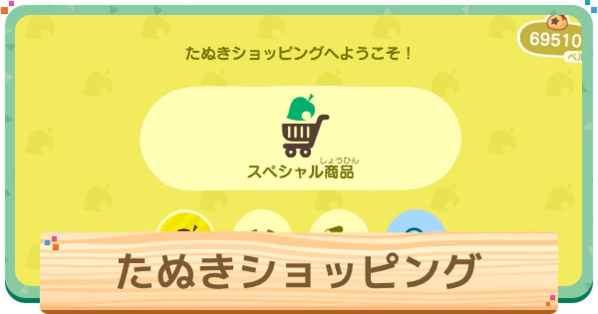 森 アプリ あつ