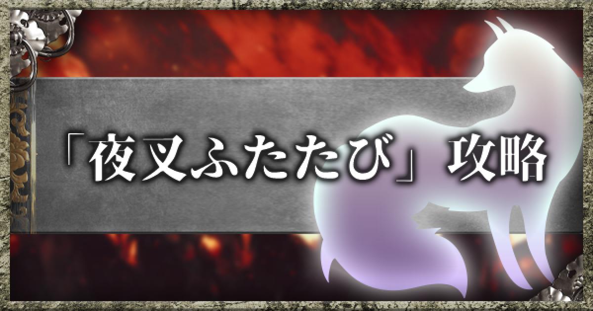 の 桜花 短冊 2 仁王