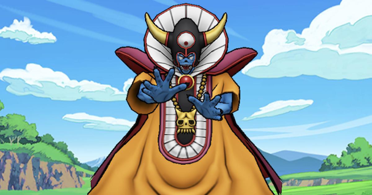 ドラクエ ウォーク ゾーマ 【ドラクエウォーク】ゾーマの攻略|弱点と対策【メガモンスター討伐...