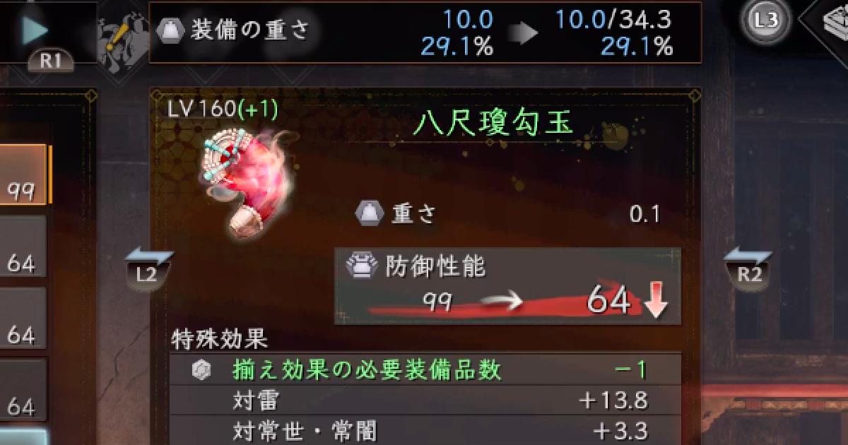 カニ玉マラソン 仁王2