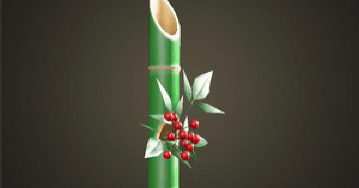 あつ森 竹 値段