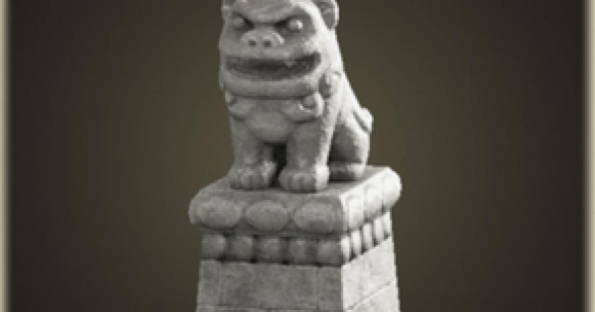 あつ森 石獅子