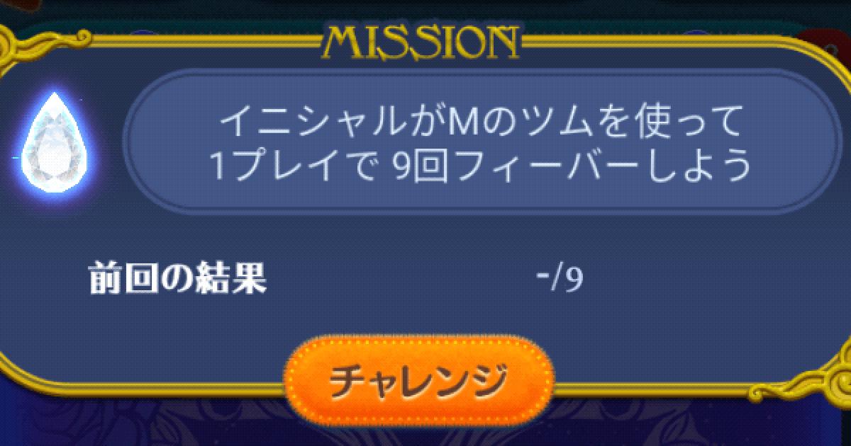 2000 イニシャル t