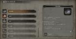 仕込み傘(金城鉄壁)の入手方法と使い道