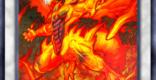 レッド・ライジング・ドラゴンの評価と入手方法