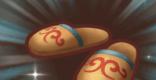 サンドスリッパのレシピ情報