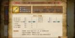 クリア後イベント「勇者のつるぎ・改の作成」攻略チャート