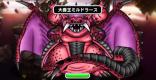 「ミルドラースの扉」攻略!Lv1~Lv3の安定クリア方法!