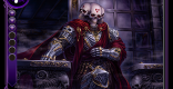 「三頭の騎士」アリュシナシオンのカード情報と評価