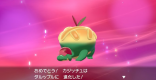 アップリューとタルップルへの進化方法!りんごの入手方法